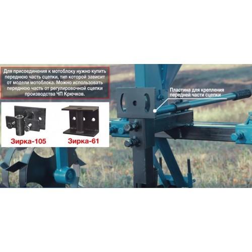 Чеснокосажалка для мототрактора четырёхрядная ЧС4